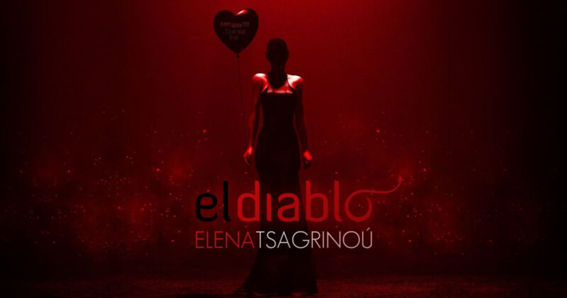 """קפריסין: האזינו לשיר """"El Diablo"""" בביצוע של אלנה צגרינו"""