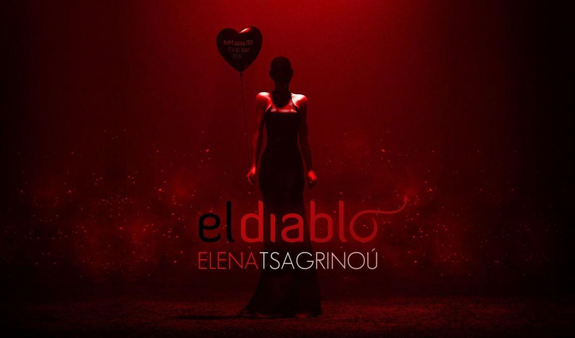 Elena-Tsagrinou-El-Diablo-Single-Cyprus-2021