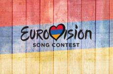 ארמניה פרשה מתחרות האירוויזיון
