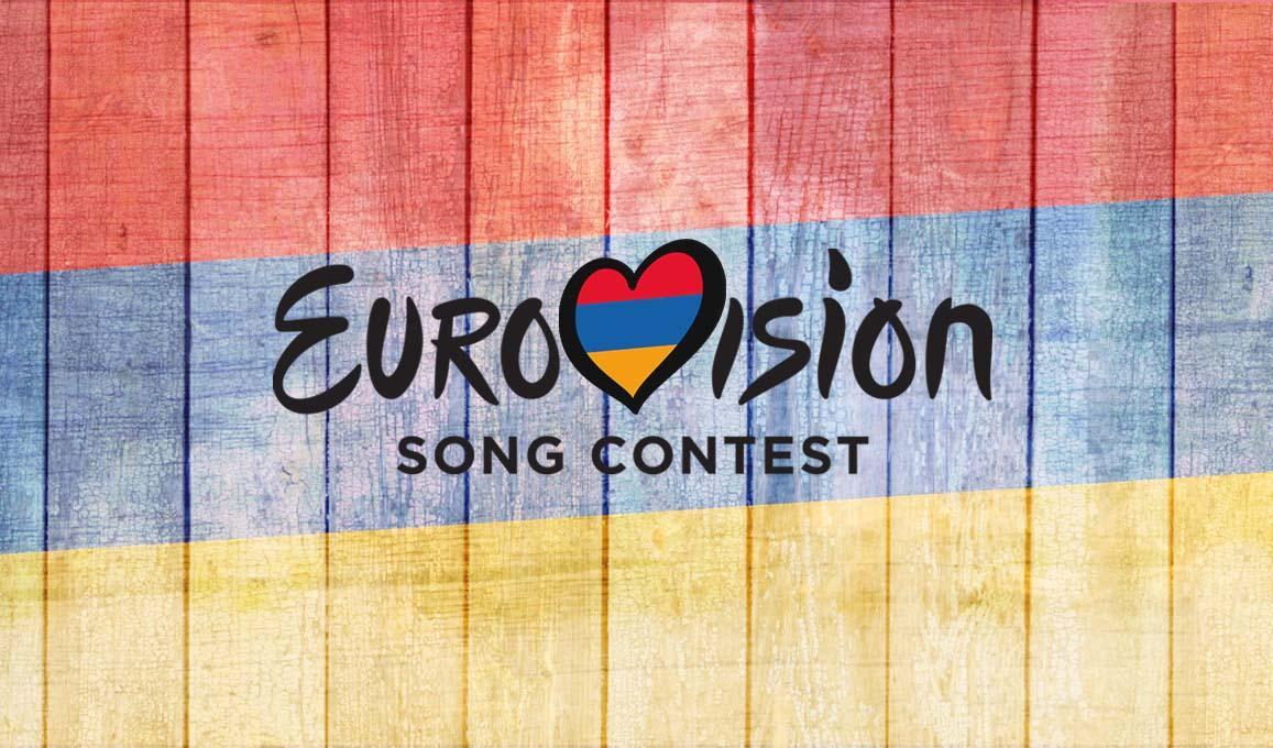 Armenia Eurovoision Logo