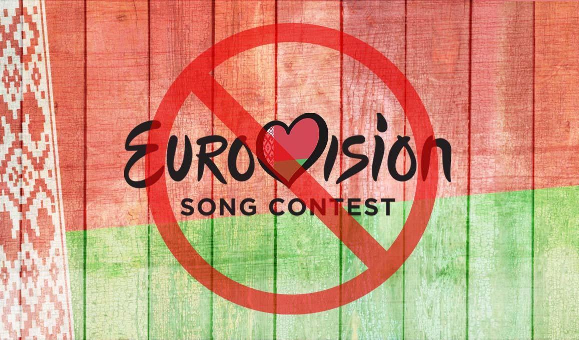 Belrus Eurovoision Logo No Enter