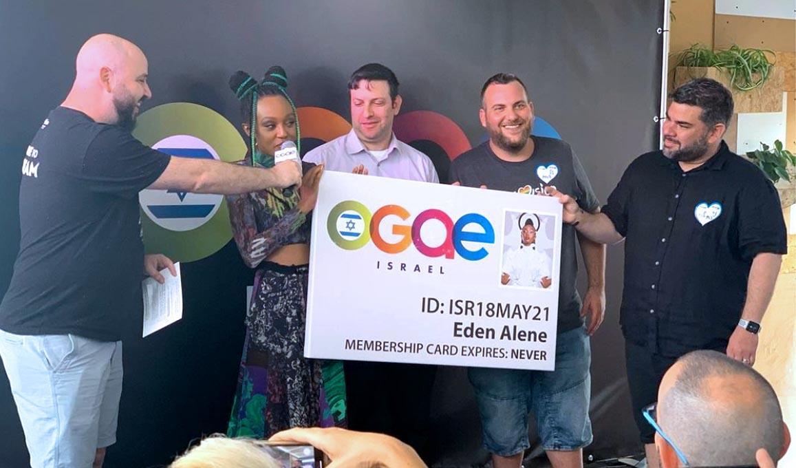 Eden Alene OGAE Israel 2021