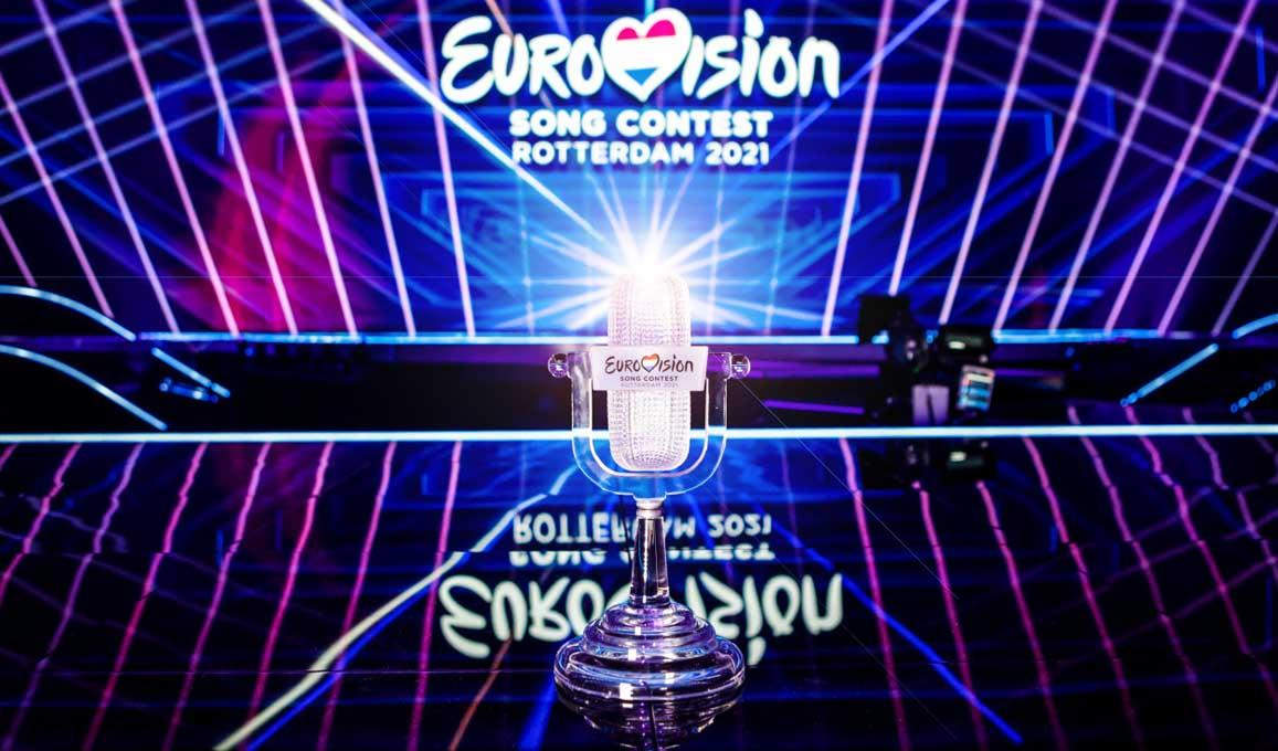 Eurovision 2021 Trophy 2