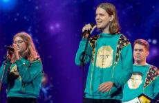 איסלנד לא תשתתף בשידור החי של האירוויזיון
