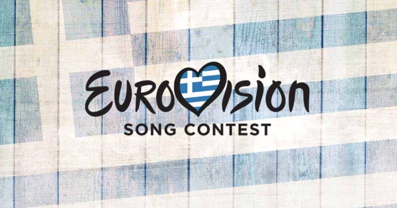 יוון מאשרת השתתפות באירוויזיון 2022