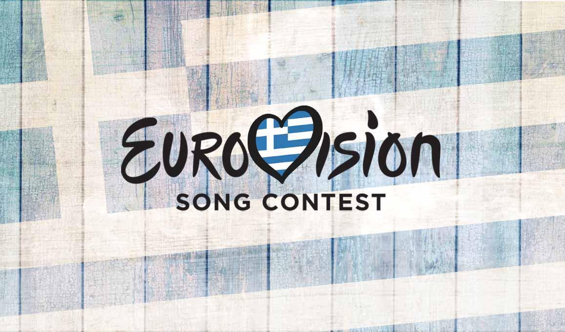 Greece Eurovoision Logo