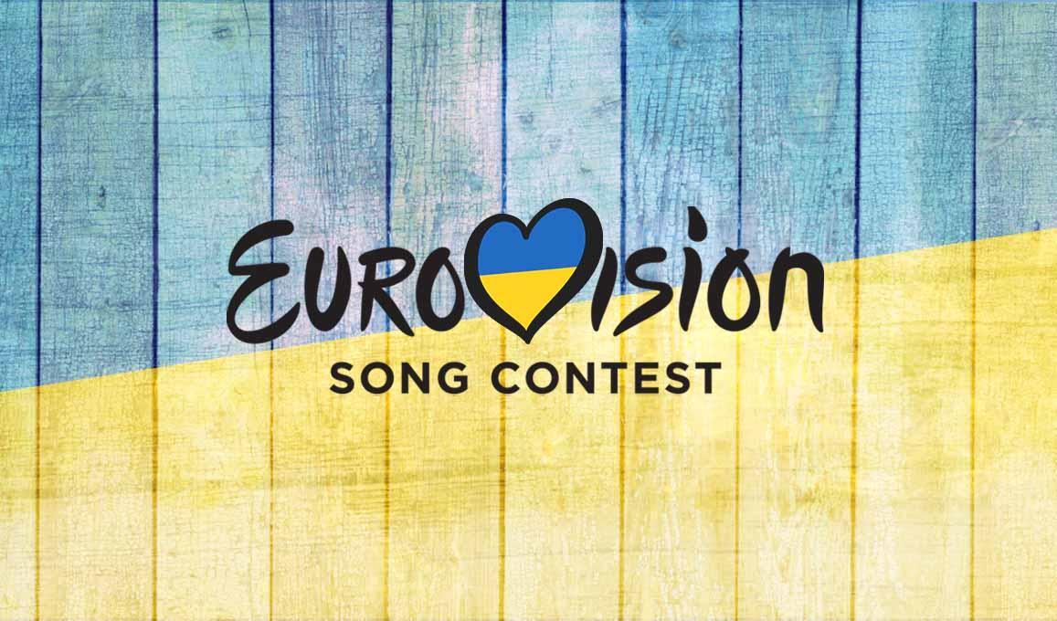 Ukraine Eurovoision Logo