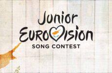 אירוויזיון הילדים 2021: קפריסין לא תתמודד השנה